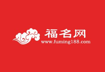 福名网logo